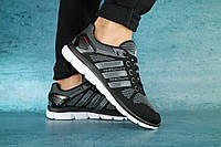 Мужские кроссовки adidas FeatherPrime Черный\Серый 10343