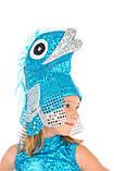 Детский костюм Рыбка со шлейфом, фото 2