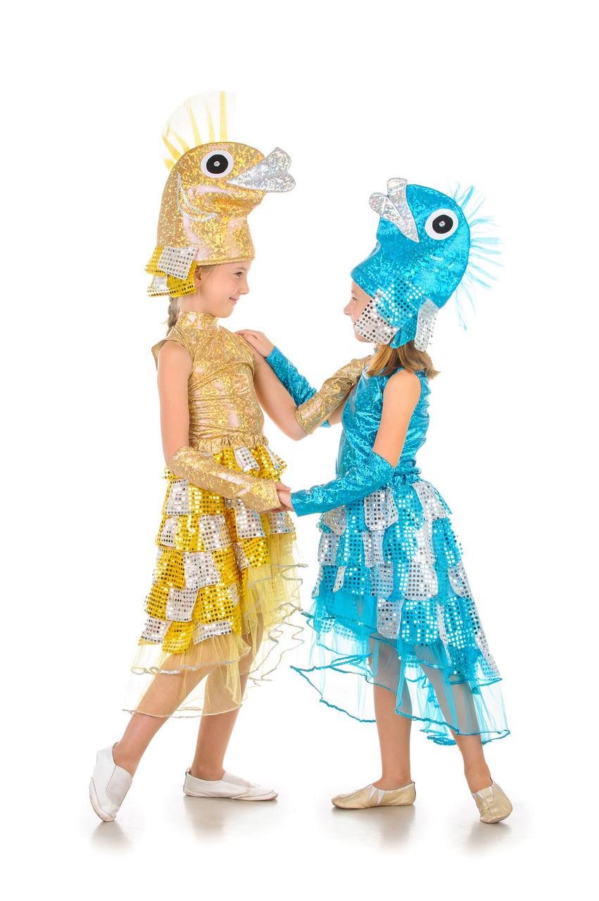 карнавальный костюм рыбка