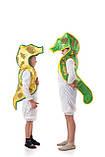 Детский костюм для выступлений Морской конек, фото 3