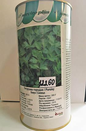 Петрушка листовая Коммун (Франция), 500 г — среднеспелый, всесезонный сорт листовой петрушки , фото 2