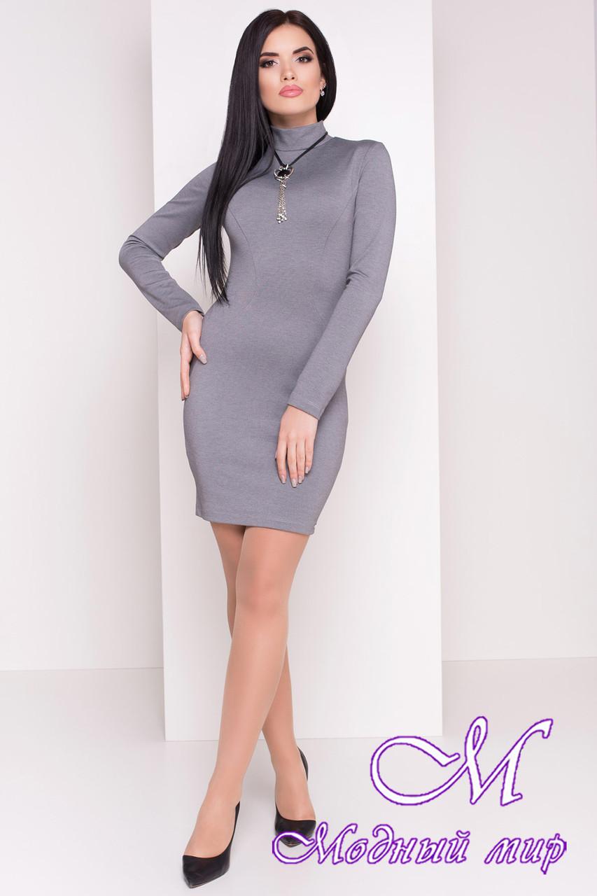 Купить Платья В Интернет Магазине Осенние