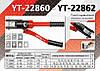Клещи гидравлические для опрессовки электрических наконечников   Ø= 16-300 мм, L= 470 мм.,  YATO  YT-22862