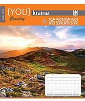 Тетрадь А5/12 клетка ЗУ YOUKRAINE - 17