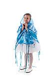 Детский костюм Дождик, фото 2