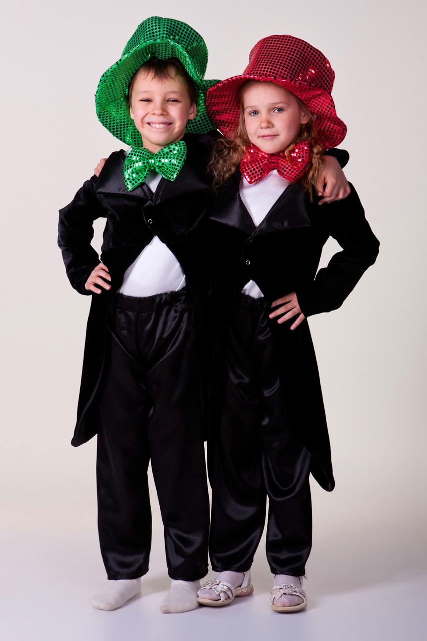 Детский маскарадный костюм Крот