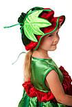 Детский костюм Арбузик, фото 2