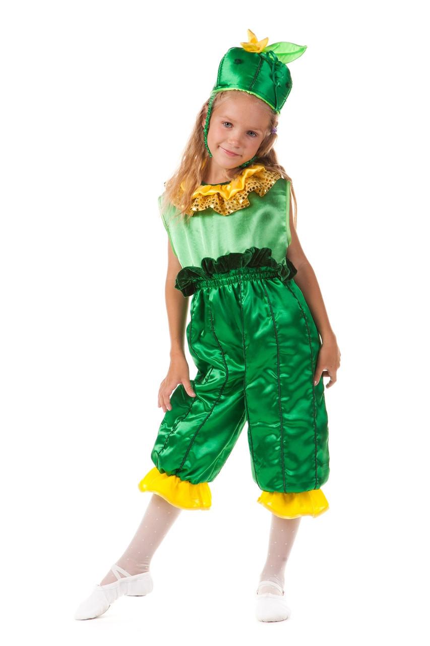 Детский костюм Огурчик