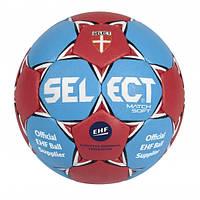 Мяч гандбольный SELECT Match Soft №1 162085