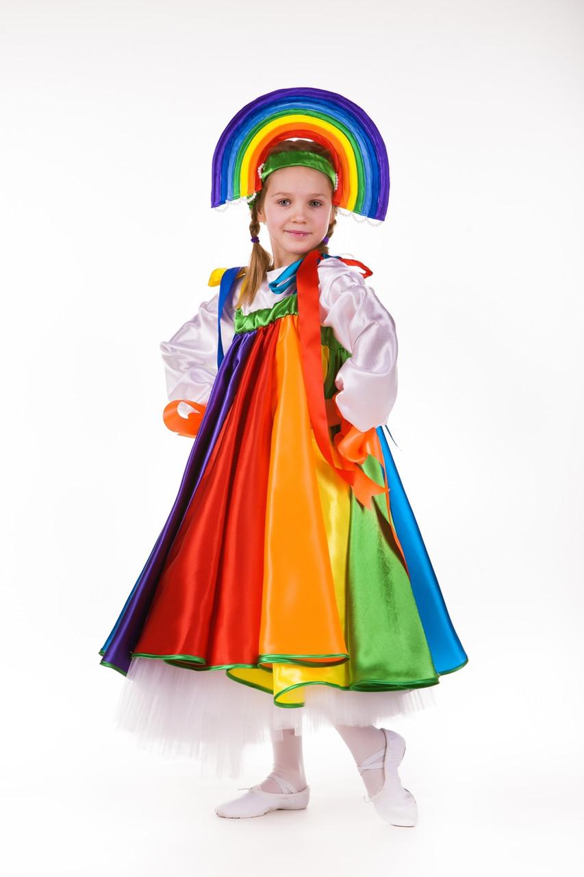 Детский костюм Радуга