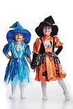 Детский костюм Ведьмочка, фото 2