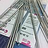 Вольфрамовые электроды WR 2, 2,0 мм
