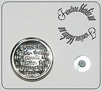 Джинсовая пуговица 20 мм никель