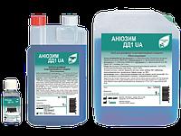 Аниозим ДД1 UA, Флакон на 1 л с мензурки