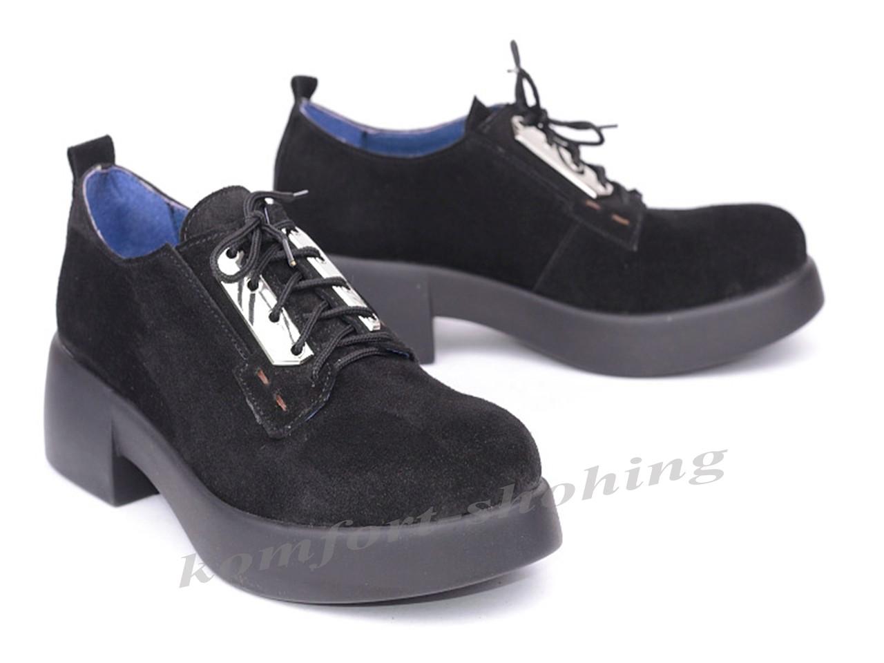 Туфли  женские на шнуровке замшевые, черные  V 1036