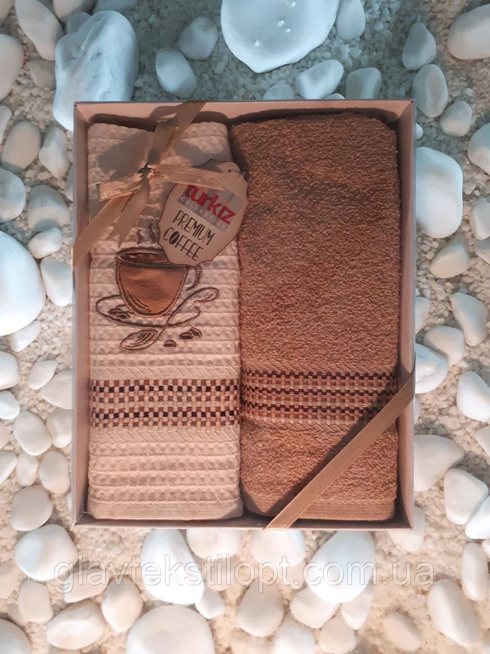 Подарочный набор полотенец 50*70 Turkiz (2 шт)Турция