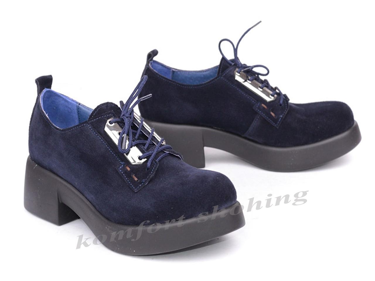 Туфли  женские на шнуровке замшевые, синие  V 1036