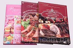 Книга для записи кулинарных рецептов, в ассортименте