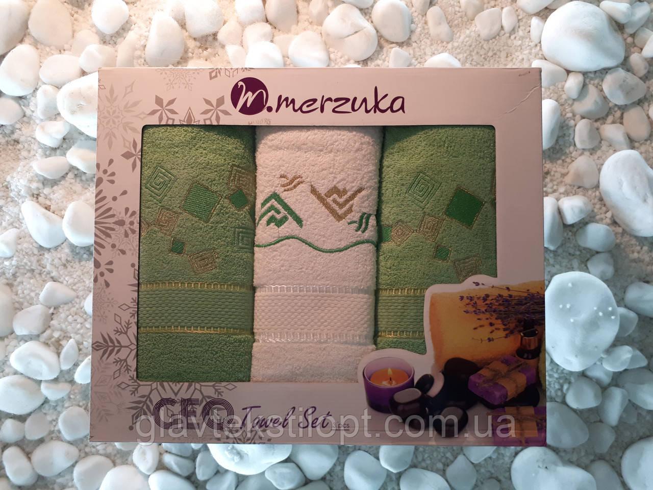 Подарунковий набір рушників Merzuka Туреччина (3 шт)