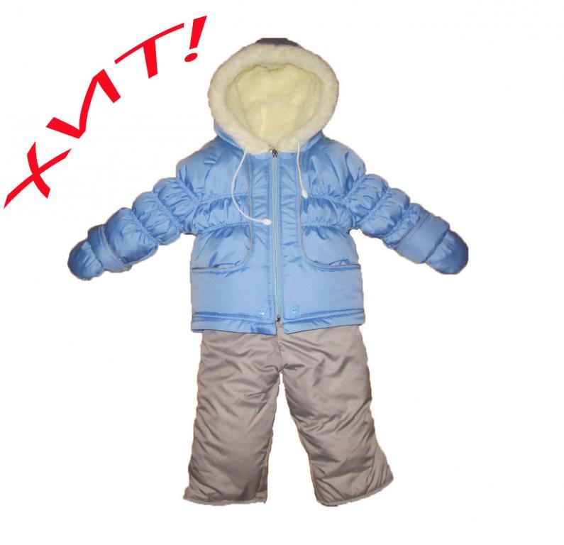 Комбинезон детский-комплект трансформер на меху для мальчика. Снеговик