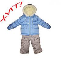 Комбинезон детский-комплект трансформер на меху для мальчика. Снеговик, фото 1