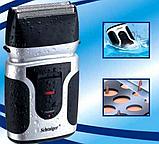 Электробритва Schtaiger 4303-SHG MS, фото 2
