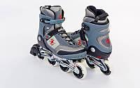 Роликовые коньки Zelart Фитнес p-p 42-45 (PL, PVC, колесо PU, алюм. рама, черный-серый)