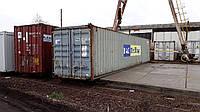 Морской сухогрузный контейнер 20 40 45-фут аренда продажа