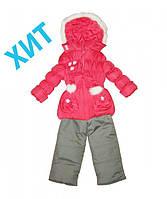 Комбинезон + курточка на меху для девочки. Маришка, фото 1