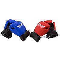 Детские перчатки для бокса из кожвинила Boxer 4 унций (bx-0037)