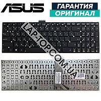 Клавиатура для ноутбука ASUS X502, X551, X553, X555, S500, TP550