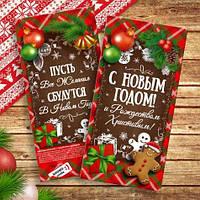 """(Сошедший срок 21.11.2017) Шоколадная плитка """"С Новым Годом"""" 0.100 гр"""