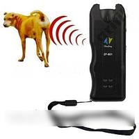 Ультразвуковой отпугиватель дрессировщик собак c с фонарем ZF-851