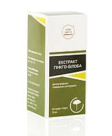 «Гинкго-билобы экстракт» 30 мл-улучшает память, предотвращает развитие приступов бронхиальной астмы