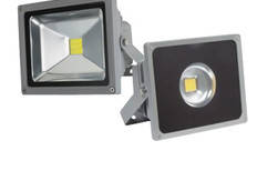 Прожектор светодиодный LED