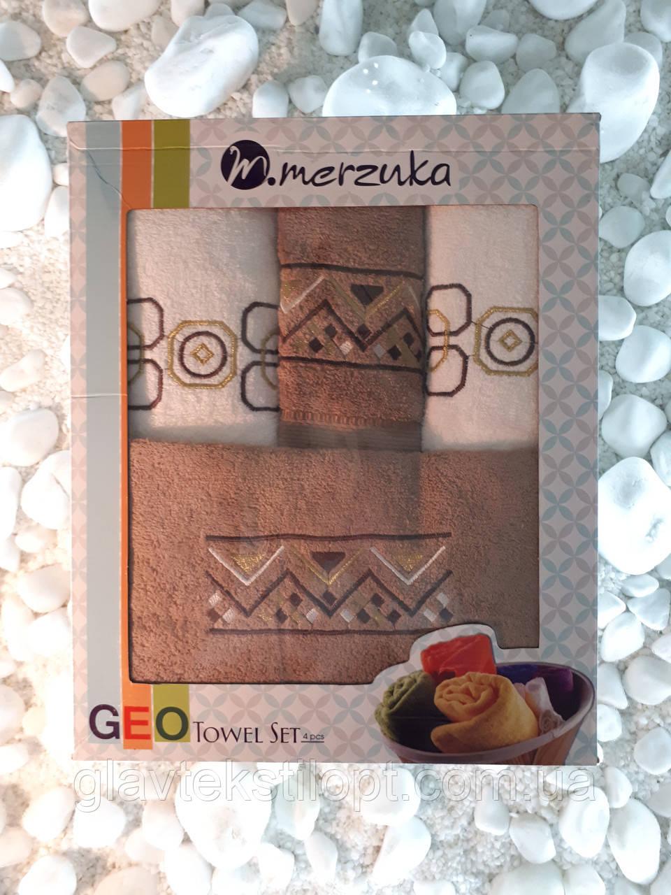Подарунковий набір рушників Merzuka Туреччина (4 шт)