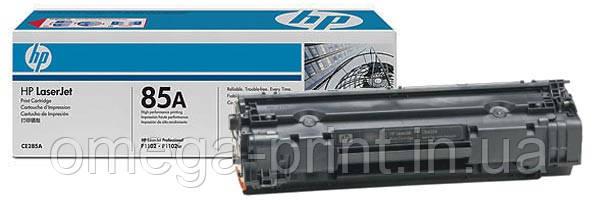 Заправка картриджа HP LJ P1102, (CE285A)