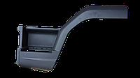Пластиковая ступенька (корпус) левая DAF LF 45/55 (DANIPARTS - Польша)