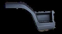 Пластиковая ступенька (корпус) правая DAF LF 45/55 (DANIPARTS - Польша)