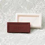 """Силиконовый молд на кусочек шоколада """"Рошен"""", для полимерной глины, мастики, эпоксидной смолы, фото 2"""