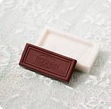 """Силиконовый молд на кусочек шоколада """"Рошен"""", для полимерной глины, мастики, эпоксидной смолы, фото 4"""