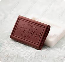 """Силиконовый молд на кусочек шоколада """"Рошен"""", для полимерной глины, мастики, эпоксидной смолы"""