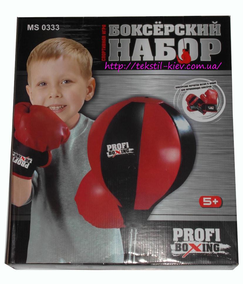 Детский Боксерский набор MS 0333  - Домотехника в Харькове