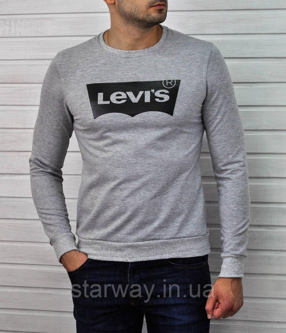Свитшот серый Levis logo   Кофта стильная