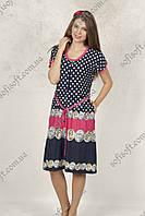 Платье женское Mass.Mon. 6127 14