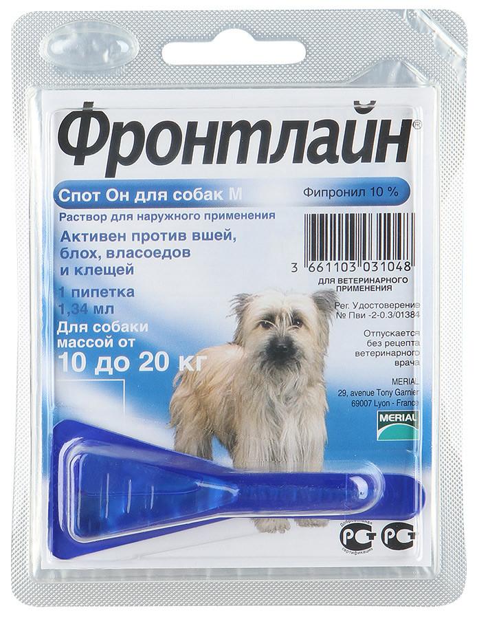 ФРОНТЛАЙН СПОТ-ОН капли от блох и клещей для собак весом от 10 до 20 кг 1 пипетка