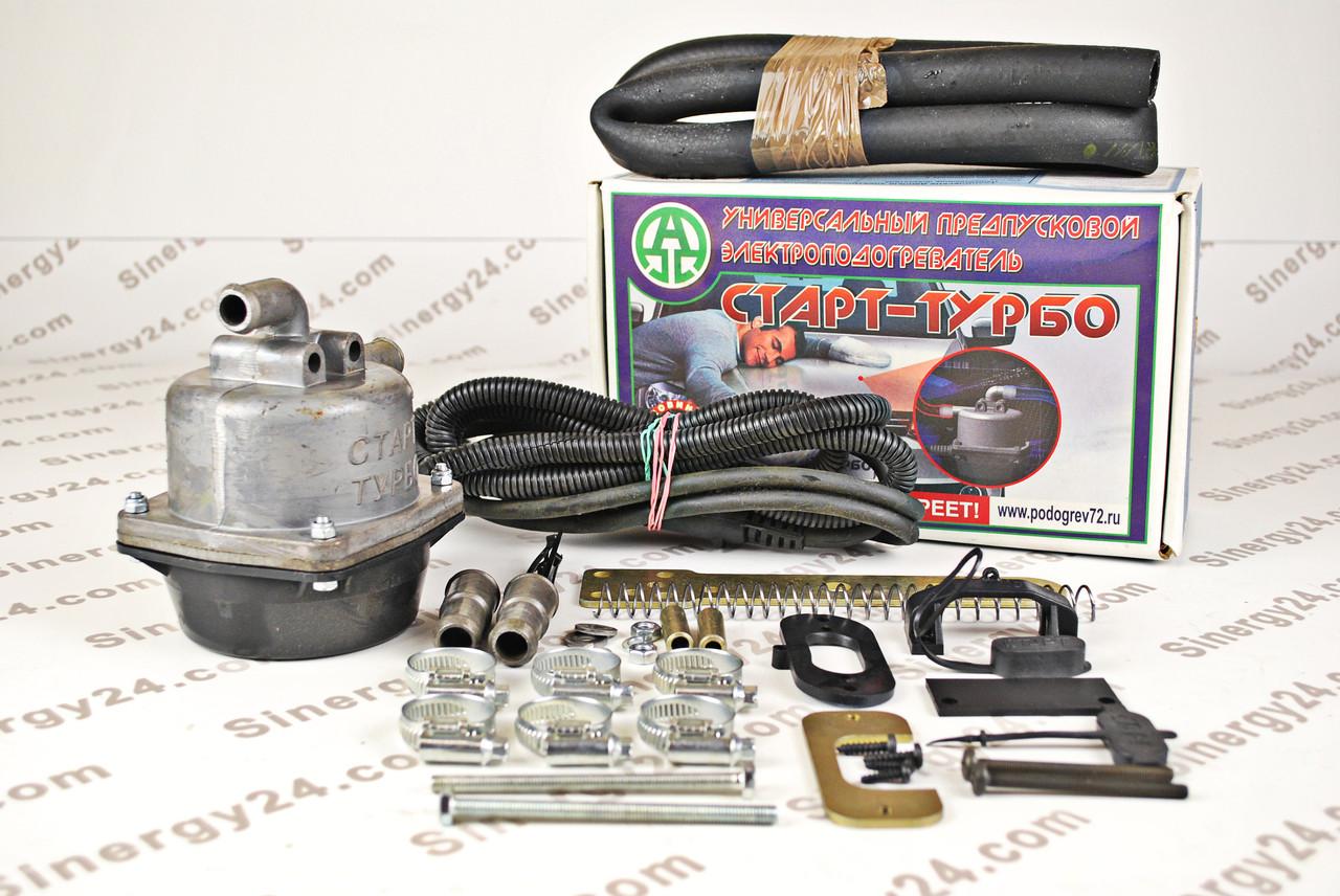 Предпусковой подогреватель  Старт-Турбо, 1,5 квт с насосом +монтажный комплект  №1 + бамперный разъем