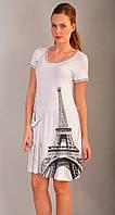 Платье женское RuKim M-13-P9366