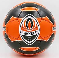 М'яч футбольний Гріппі ШАХТАР-ДОНЕЦЬК FB-0047-760 розмір 5