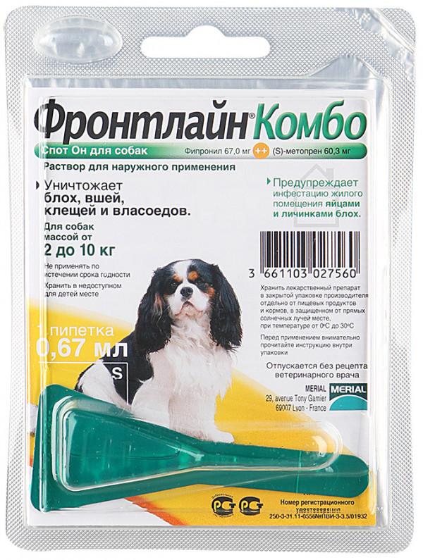 ФРОНТЛАЙН КОМБО капли от блох и клещей для собак весом от 2 до 10 кг, 1 пипетка